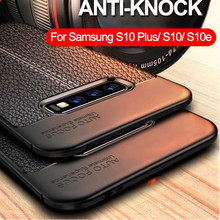 Luxury Soft TPU Silicone Phone Case For Samsung Galaxy S10 Plus S10E Leather Grained Litchi Pattern Shockproof Back Cover