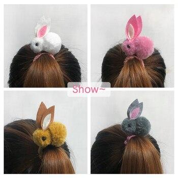 Cute animal hair ball rabbit hair ring female rubber band elastic hair bands Korean headwear children hair Accessories ornaments 5