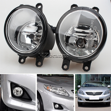 2 шт./компл. Туман свет лампы для Toyota Corolla Camry Yaris RAV4 Lexus GS350 GS450h LX570 HS250h IS-F LX570 RX350 RX450h
