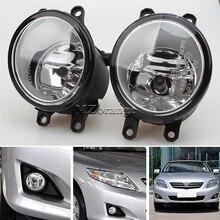 2 шт./компл. Противотуманные фары лампы для Toyota Corolla Camry Yaris RAV4 Lexus GS350 GS450h LX570 HS250h IS-F LX570 RX350 RX450h ABS + светодиодный