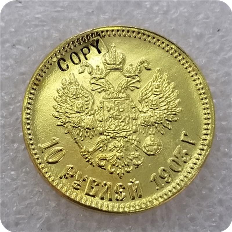 1898-1911 Россия 10 ROUBLE CZAR NICHOLAS II Золотая копия монет - Цвет: 1903