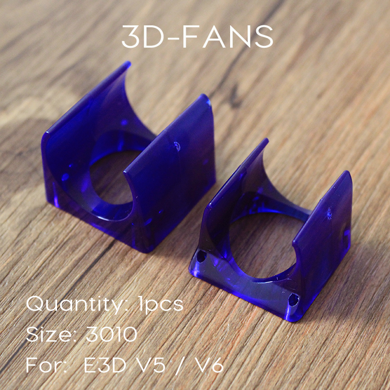 3D Printer Parts DIY E3D V5 V6 Injection Moulded Fan Duct Injection Molding Cooling Fan Housing Guard Free Shipping