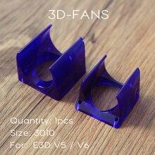3D Yazıcı Parçaları DIY E3D V5 V6 Enjeksiyon Kalıplı Fan Kanalı Enjeksiyon Kalıplama Soğutma Fan Konut Guard Ücretsiz Kargo