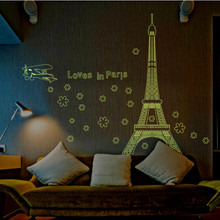 New Removable Luminous Stick Eiffel Tower Living Room Bedroom TV Background Wall Stickers