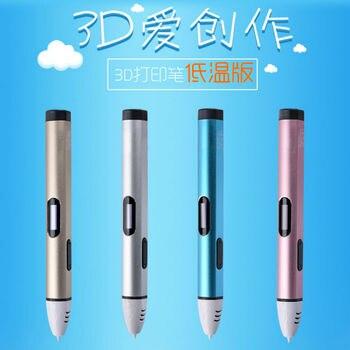 Baixa temperatura caneta DIY caneta impressão 3D tridimensional caneta pincel de aquarela grafite caneta caneta criação frete grátis
