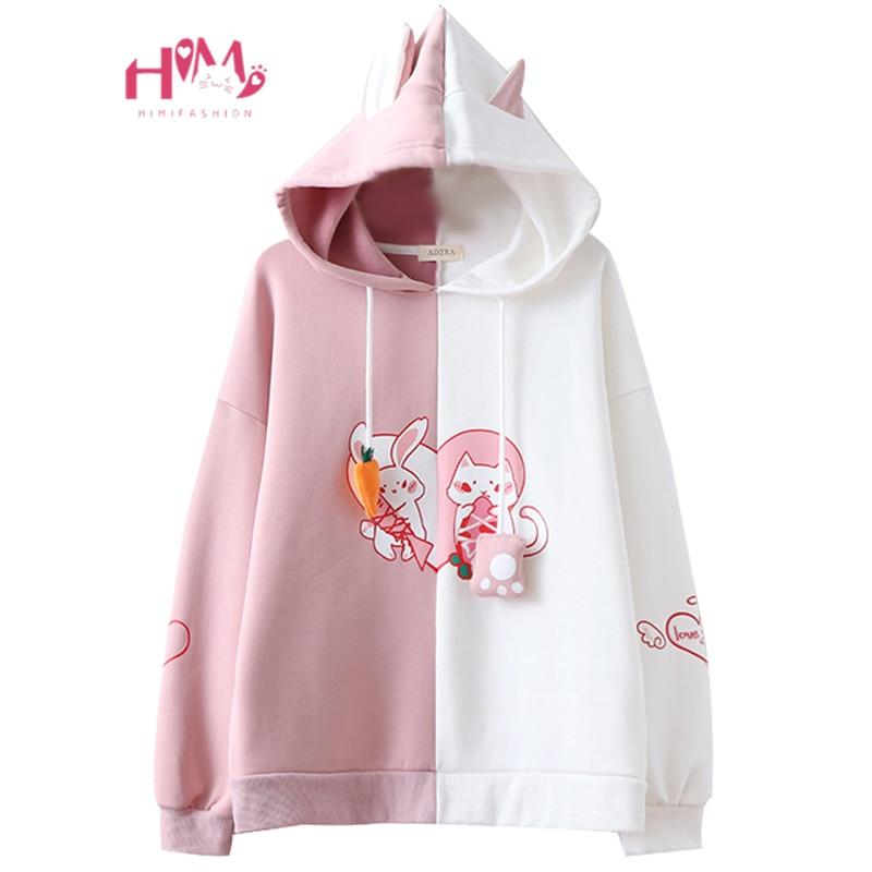Kawaii Bunny Ear Pink & White Sweater 2