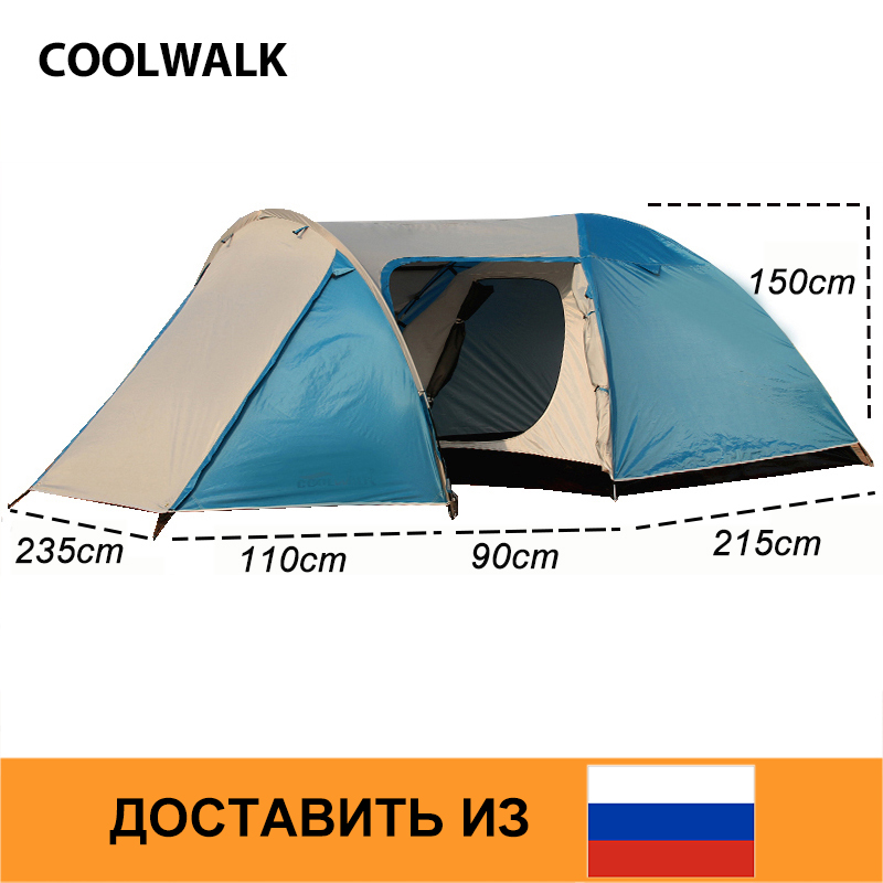Ship From RU 3 Person Camping Tent Outdoor Tourist Tent Three Season Tent Two Doors Beach Family Tents 1 Room+1 Living Room tourist season