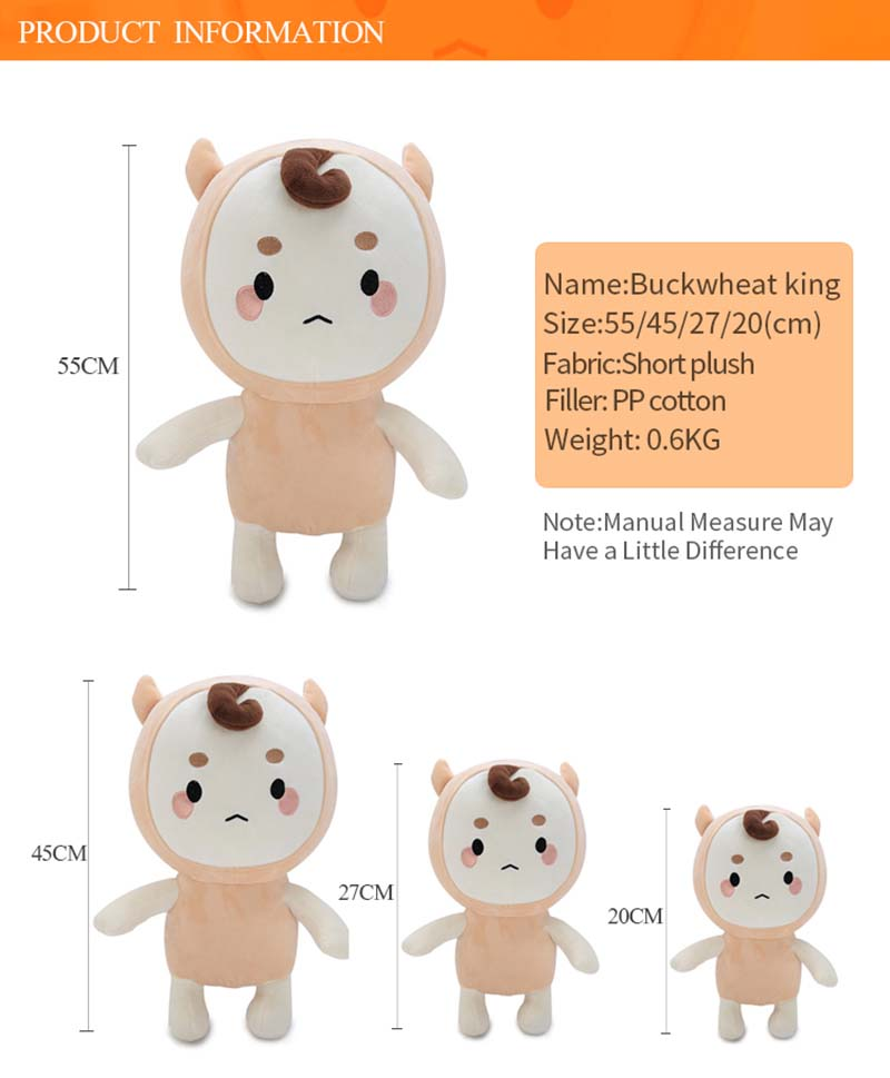 20-55cm Korea Drama Goblin Plush Dolls God Alone and Brilliant Soft Cute Animal Stuffed Ghosts Doll Toys Birthday Gifts For Kids Lover (2)