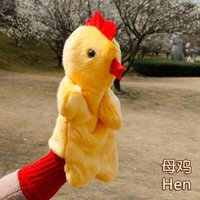 Candice guo! Super cute baby plush toy animal hand puppet yellow hen teaching game good for gift 1pc