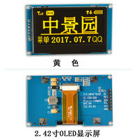 Wholesale 2 42 12864 OLED Display Module IIC I2C SPI Serial FOR Ardui C51 STM32 Yellow