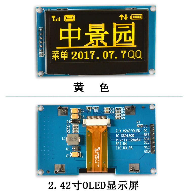 Wholesale 2.42 12864 OLED Display Module SPI Serial FOR Ardui C51 STM32 Yellow