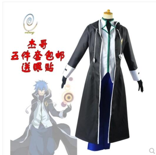 Fairy Tail Jellal Fernandes cosplay Costumes for men free shipping custom-made men's cloak black high-quality