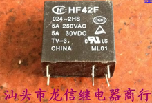 Relés HF42F 024-2HS OSA 42F-2A-24V