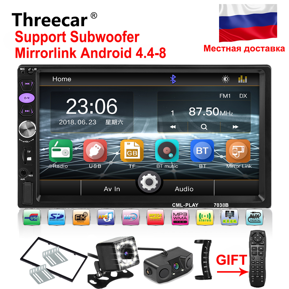 2 дин радио Зеркало Ссылка Android 8,0 сенсорный экран цифровой дисплей 7 HD плеер MP5 Bluetooth Мультимедиа USB 2din авто