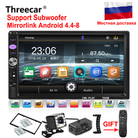 2 din car radio mirror link Android 8.0 Touch Screen Digital Display 7 HD Player MP5 Bluetooth Multimedia USB 2din Autoradio
