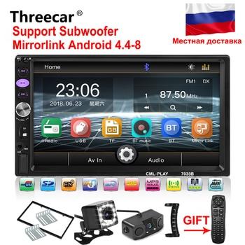 2 din coche radio espejo enlace Android 9,0 pantalla táctil pantalla Digital 7