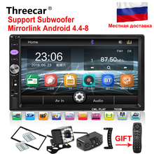 "2 din auto radio specchio link Android 8.0 Touch Screen Display Digitale 7 ""HD Lettore MP5 Bluetooth Multimedia USB 2din Autoradio"
