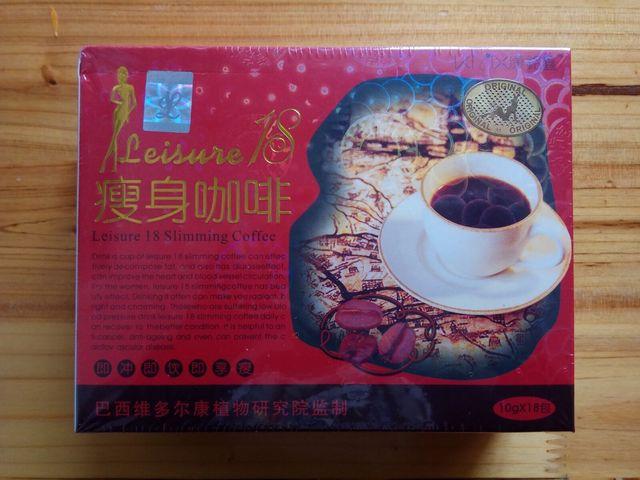 slimming 18 cafea de agrement