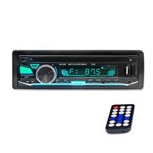 HEVXM 7003 色の光 MP3 プレーヤーラジオ車 MP3 プレーヤー 12 ボルト Bt カーステレオオーディオインダッシュシングル 1 Din Aux 入力