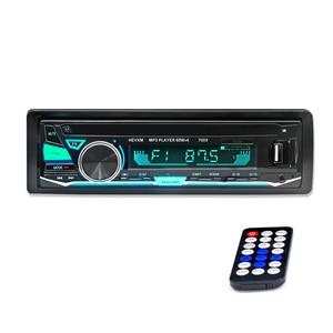 Image 1 - HEVXM 7003 צבע אור MP3 נגן רדיו לרכב MP3 נגן 12 v BT רכב סטריאו אודיו אחד במקף 1 דין Aux קלט