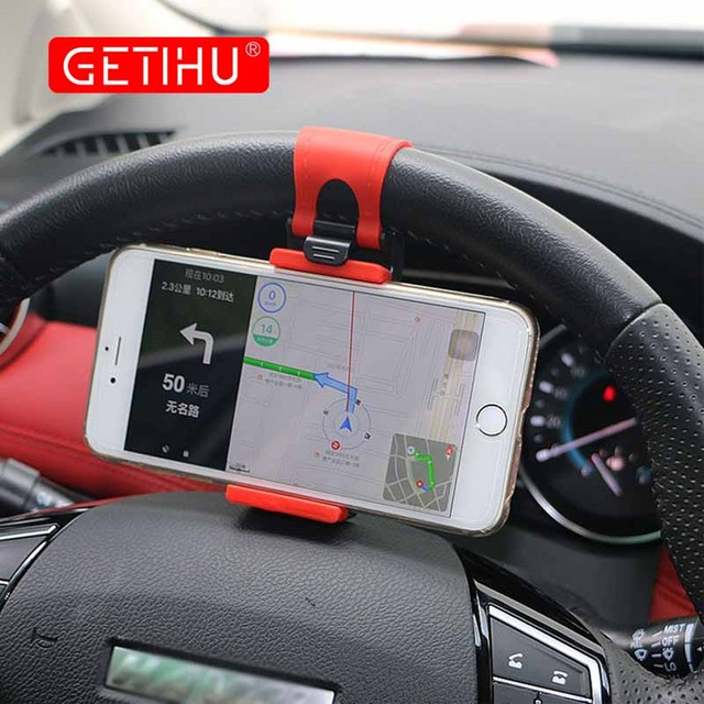 Universal Steering Clip Car Phone Holder