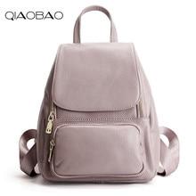 Qiaobao мода 100% натуральная кожа рюкзак женские сумки опрятный стиль рюкзак девушки школьные сумки молния kanken leather back
