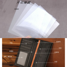 Pvc-Cover Card for Wallet Position-Installation 100x80mm 10pcs Parting Slip-Film-Repair