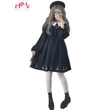 c65c82cd0eea7 Popular Gothic Tulle Dress-Buy Cheap Gothic Tulle Dress lots from ...