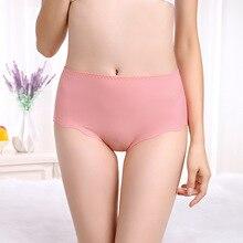 Vs Pink  Sexy Woman Panties Lingerie Plus Size Thong Underwear Cotton Womens Pants String Sous Ladies Briefs dress Strong