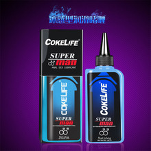 USA Man Anal Sex Lubricant for gay Water-soluble sex oil  of  3 styles Ice Flu Blue 160g sex products