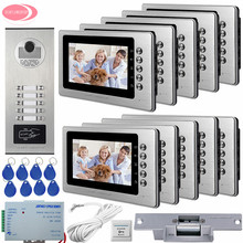 Apartment 7inch Color Video Door Phone Intercom System 10 Monitor + Rfid Access Door Camera 10 Buttons +Electric Strike Lock Kit