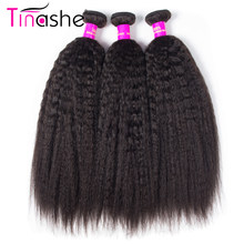 Tinashe Hair Peruvian Hair Bundles Remy Human Hair 3 Bundles Natural Color 10-28 Inch For Sale Kinky Straight Hair(China)