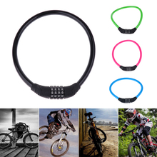 Anti-Theft Bicycle Combination Lock Bike Chain Security Four Passwords Digit