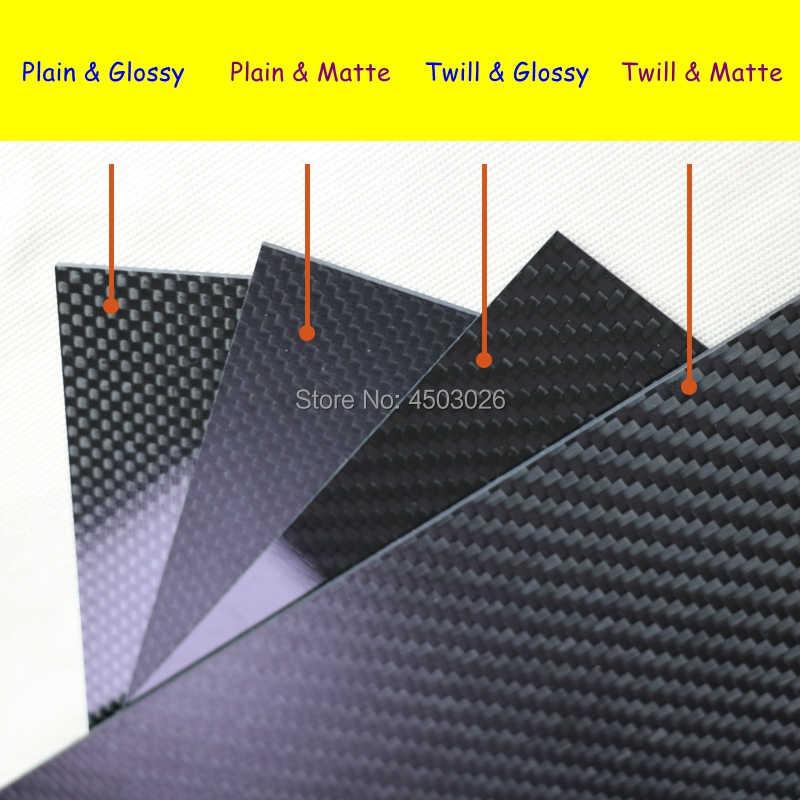 200*300 มม. คาร์บอนไฟเบอร์บอร์ดขนาด Glossy Twill คาร์บอนไฟเบอร์แผ่นสำหรับ FPV Racing Drone กรอบ DIY
