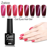 Zation Magnet Nail Polish Cat Eye Gel Lacquer Cat's Eye Varnish Nail Gel Lacquer Magnetic Gel Polish Bling UV Gel Top Base Coat