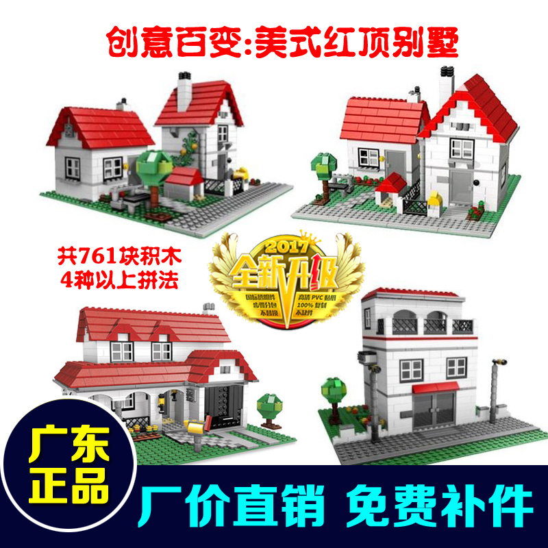 Lepin 24027 3in1Creative Series Castle the American Style House DIY Set Model Building Blocks Bricks Children Toys Gift boy 4956 lepin 16017 castle series genuine the king s castle siege set children building blocks bricks educational toys model gifts