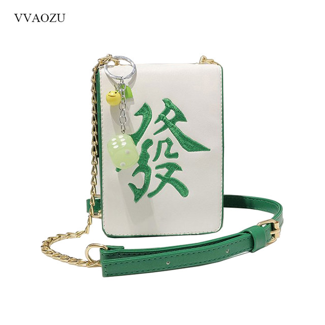 71ca2ddd7f2 ... Chinese Style Mah-Jong Set Handbag Portable Funny Mahjong Style Women  Chain Shoulder Hand Bag  Women Small Chain Crossbody ...