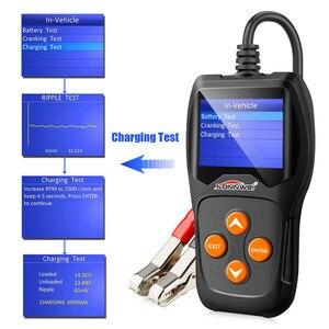 Image 2 - バッテリーテスター12v自動車負荷車デジタルバッテリーアナライザー電池スキャナ多言語車両バッテリー診断ツール
