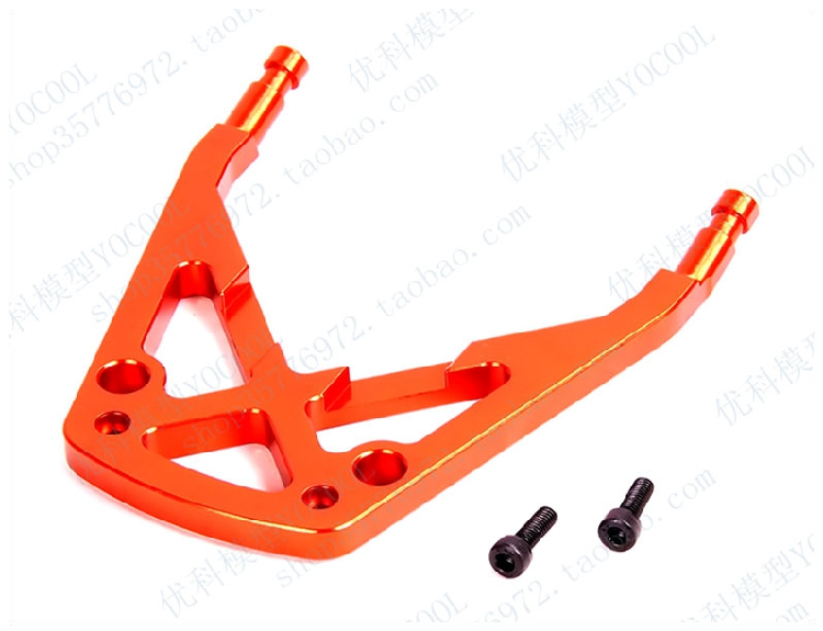 CNC metal front bumper mount for1/5 HPI baja 5b KM ROVAN cnc metal front elevation shield for1 5 hpi baja 5b km rovan