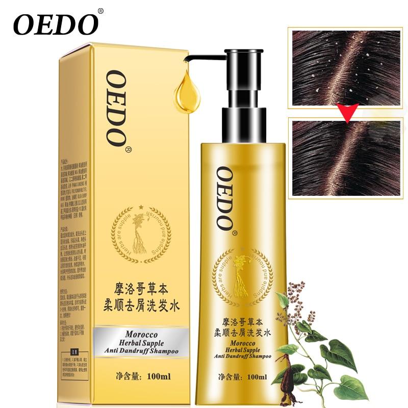 Professional 100ML Hair Shampoo Morocco Herbal Supple Anti Dandruff Shampoo Nourishing Smooth Oil Control Hair Care Lock Water серум за растеж на мигли