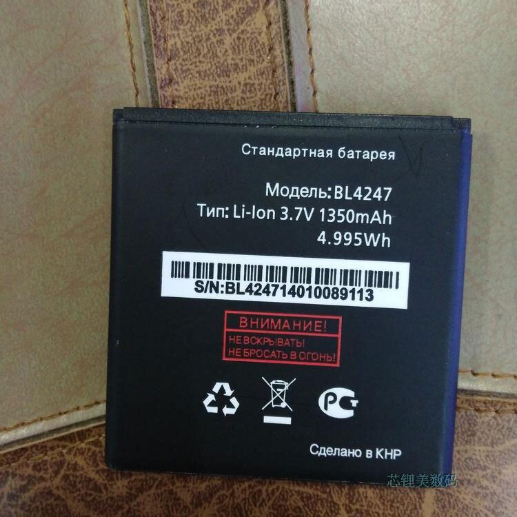 ALLCCX высокого качества батареи мобильного телефона <font><b>BL4247</b></font> для Fly <font><b>IQ442</b></font> IQ448 с хорошим качеством