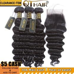 QT волосы Свободные глубокие волнистые пучки с закрытием бразильские человеческие волосы плетение 3 пучка с закрытием 100% remy волосы для наращ...