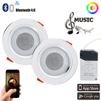 2PCS LED 4.0 Bluetooth Ceiling Light RGB Dimmable Indoor Bedroom Ceiling Lamp APP Remote control Music Smart Ceiling Lights