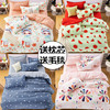 Egyptian Comforter Bedding Set Queen King Size Linen Embroidery Yarn Minnie Mouse Diamond Embroidery Linen Bed