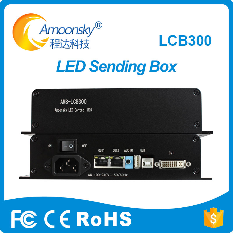 LCB300 sending box with colorlight S2 sending card inbuilt Meanwell power supply for event planning led video module displayLCB300 sending box with colorlight S2 sending card inbuilt Meanwell power supply for event planning led video module display