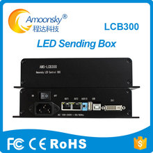 LCB300 sending box with colorlight S2 sending card inbuilt Meanwell power supply for event planning led video module display