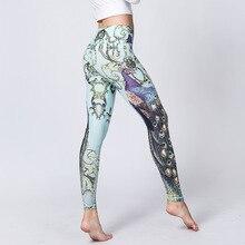 дешево!  Европейская и американская мода сексуальный молочный шелк печать павлина девять брюки открытый фит�