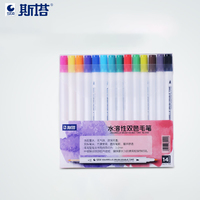 STA Marker pen profession anime stationery brush pen colorful Waterproof pen art supplies manga drawing copic markers