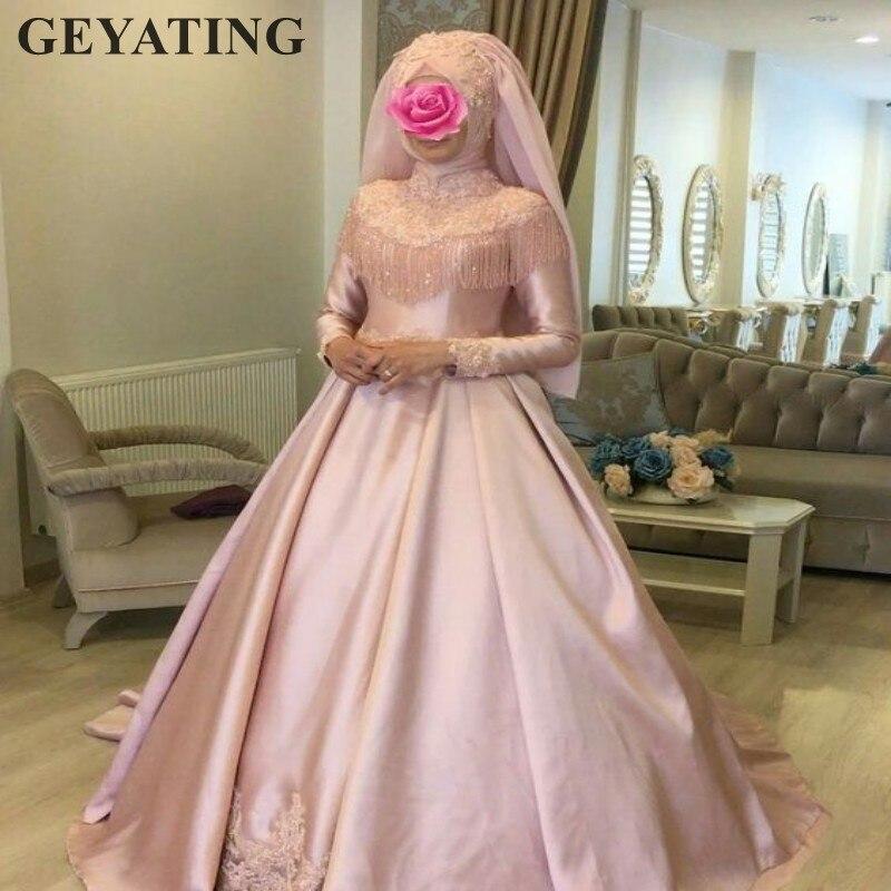 2019 Saudi Arabia Blush Pink Muslim Wedding Dress Long Sleeves High Neck  Beading Tassel Islamic Dubai Kaftan Arabic Bridal Gowns-in Wedding Dresses  from ... 3670dc6c8f11
