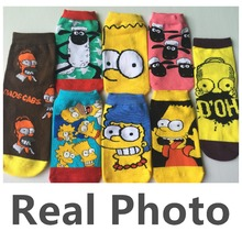Baaart The Simpsons Short Ankle Socks
